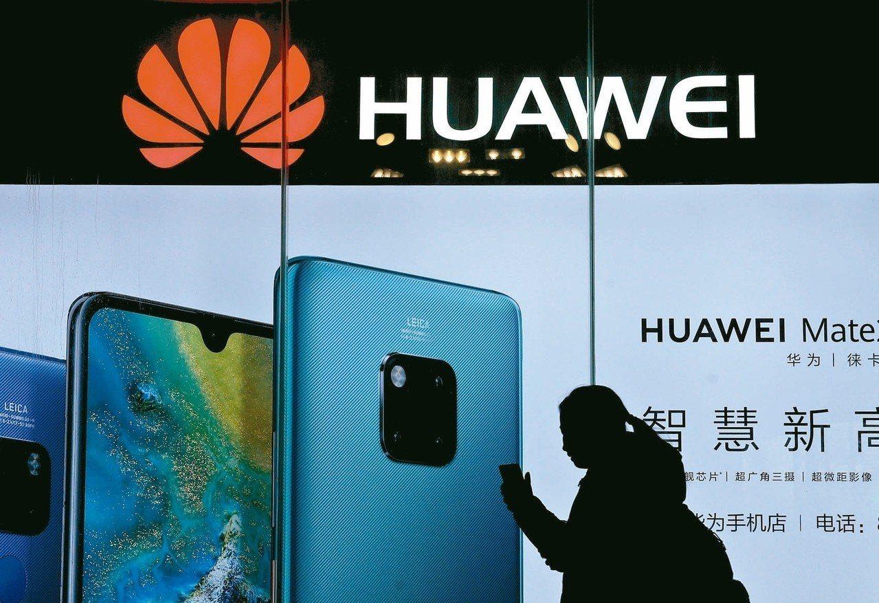 華為技術公司東南亞地區總裁吳偉濤表示,印度有潛力在十年內成為全球第二大5G市場。...