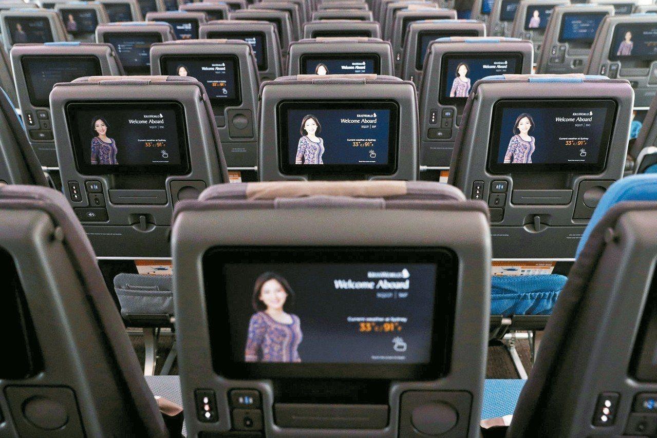 新加坡航空承認,旗下飛機較新式座椅靠背上的娛樂系統裝了攝影鏡頭。 路透