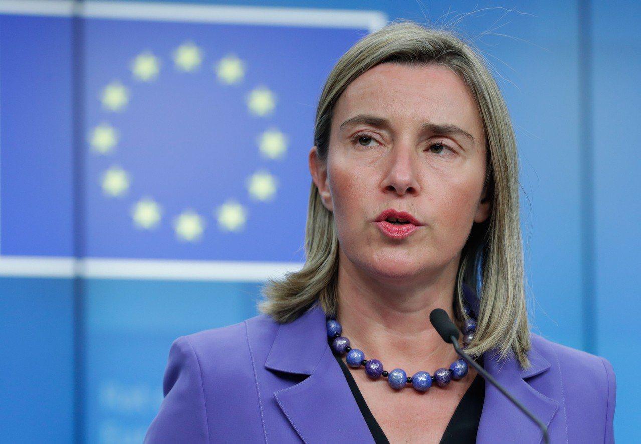 歐盟外交政策主任茉格里尼譴責委內瑞拉政府運用暴力及支持當權者的武裝分子,阻止人道...
