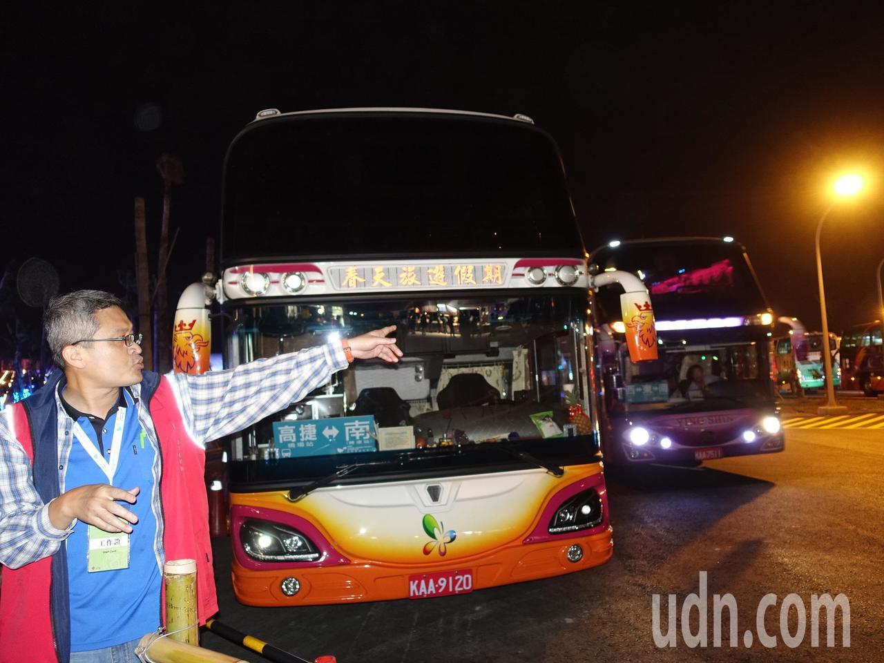 屏東縣政府調度了近700輛遊覽車因應接駁。記者翁禎霞/攝影