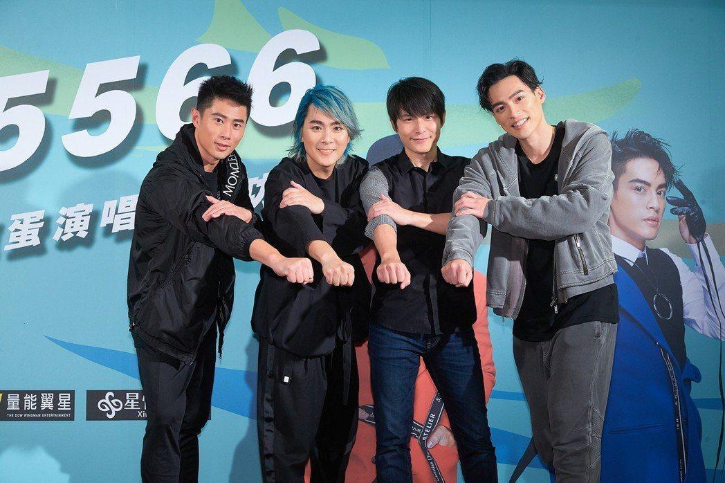 5566小刀(左起)、王仁甫、孫協志、許孟哲出席慶功宴。圖/華貴娛樂提供