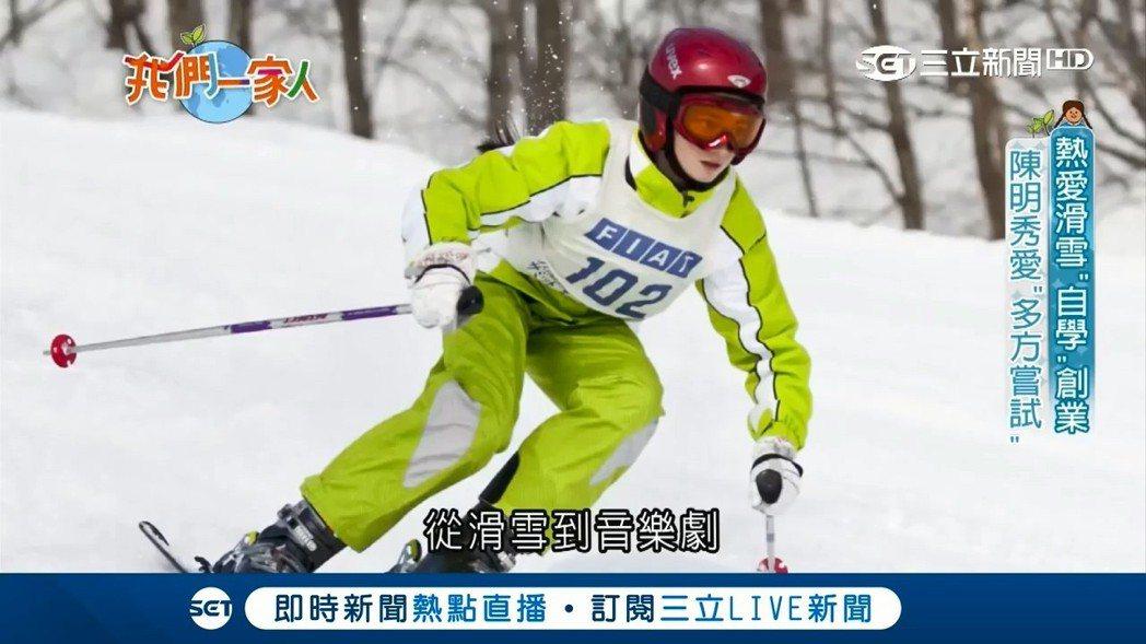 陳明秀創辦滑雪學校。圖/三立提供