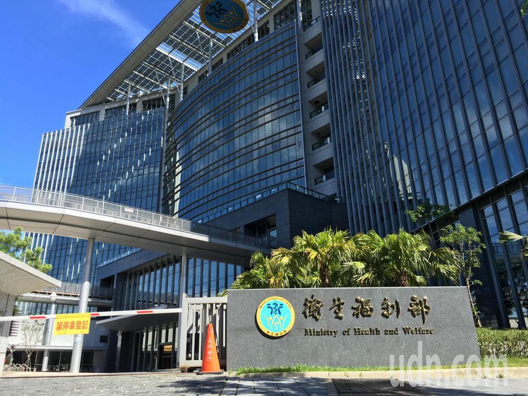 繼中華郵政釋出南港郵局的閒置空間改建長照中心,衛生福利部也首次釋出中醫藥研究所權...