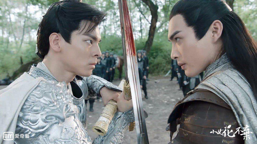 林柏宏(左)與張彬彬在「小女花不棄」中演情敵。圖/愛奇藝台灣站提供