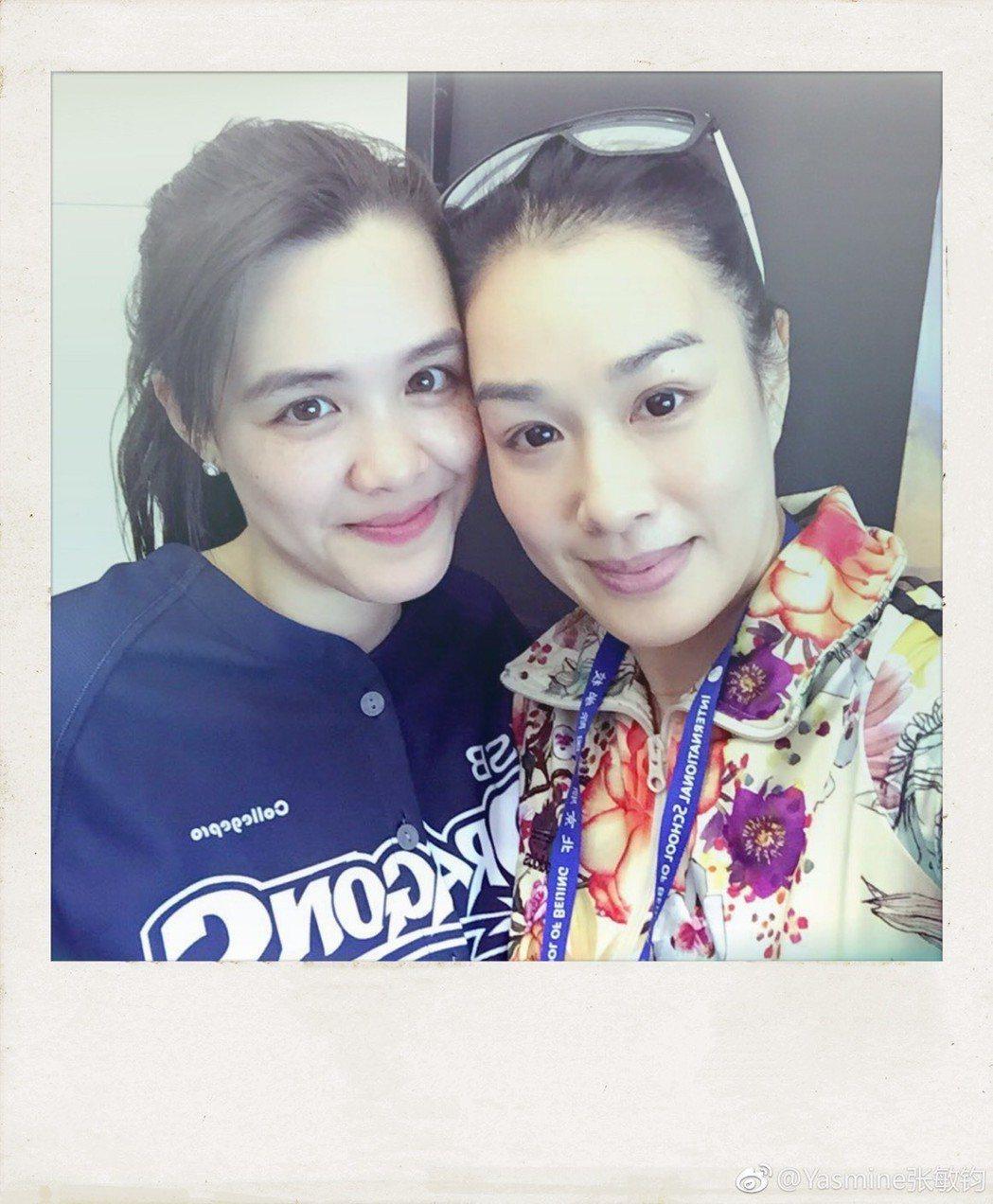 鍾麗緹和女兒的相處像朋友。圖/摘自Yasmine微博