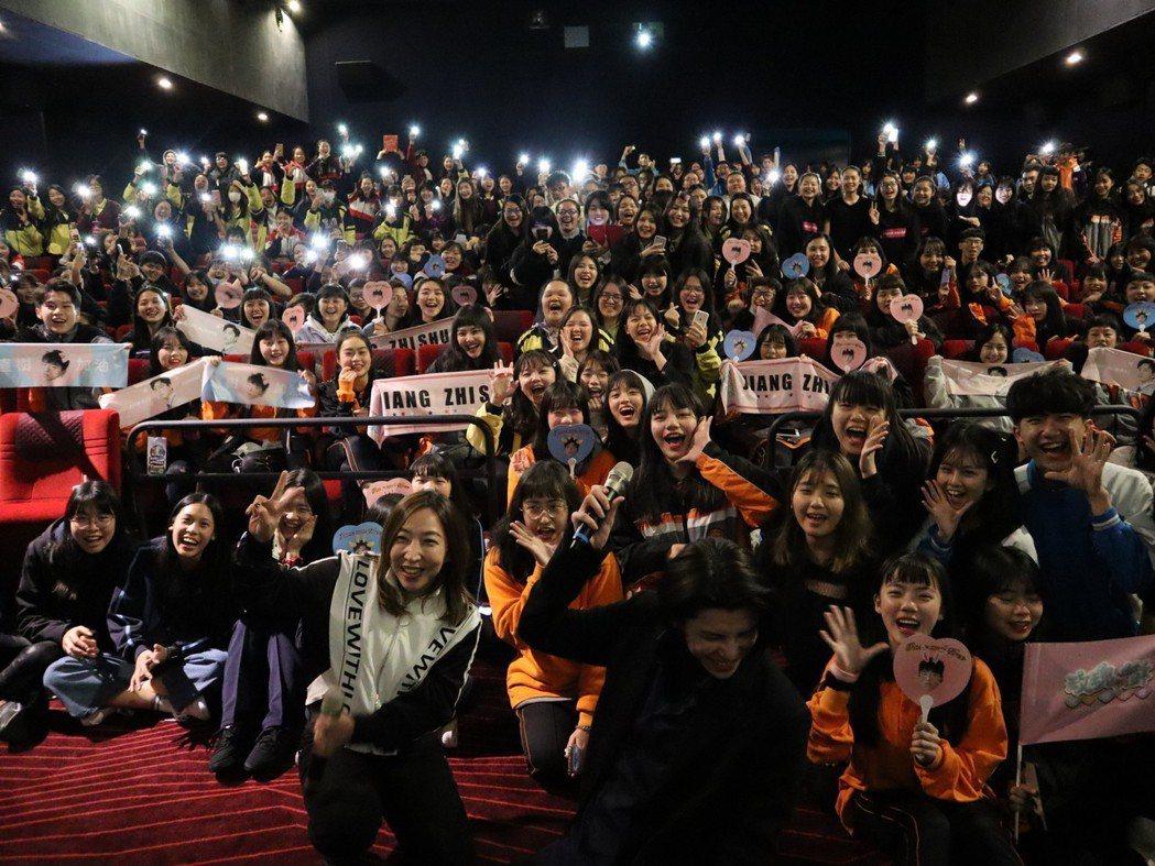 「一吻定情」昨舉辦「少女心限定場」。圖/京騰娛樂提供