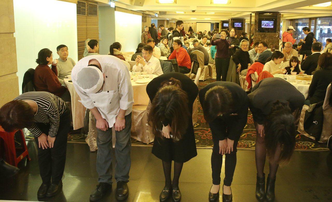 永福樓熄燈,餐廳各部門主管鞠躬致意。記者侯永全/攝影