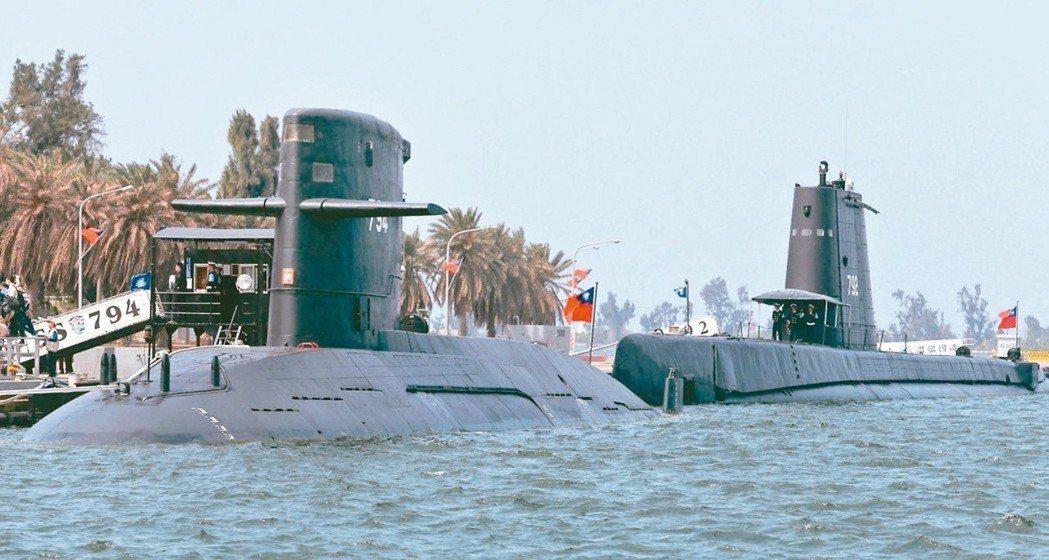 海軍新一代潛艦的造型與相關性能逐漸曝光。圖為我國劍龍級(前)和茄比級(後)潛艦。...