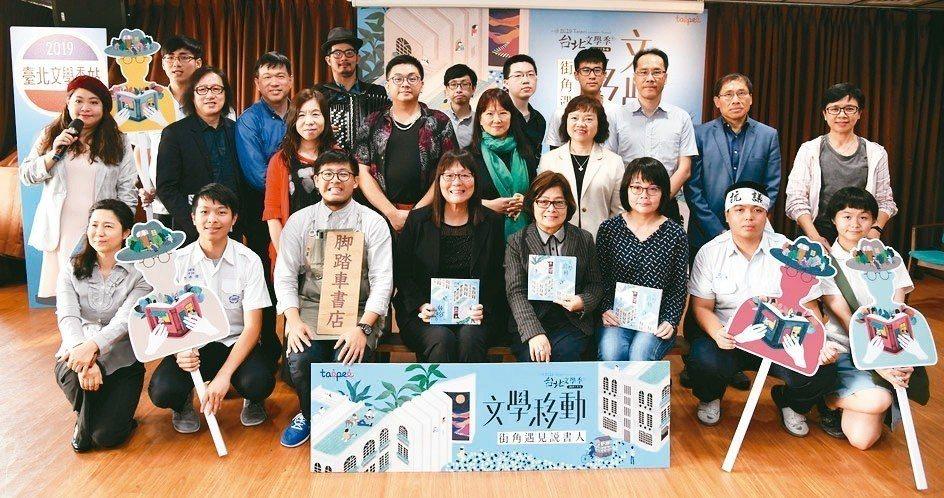 由台北市政府文化局主辦、文訊雜誌社及社團法人台灣電影文化協會規劃執行的「2019...