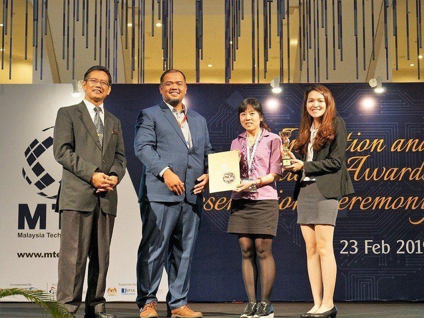 葡萄王獲得金牌及國際創新發明聯盟總會特別獎(IAIA)。 業者/提供。