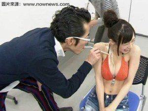 圖片來源:http://www.nownews.com 圖片提供/好痛痛