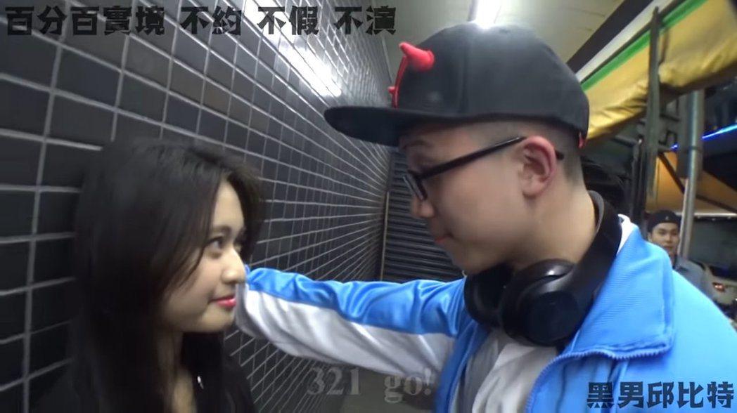孫安佐對女生壁咚。 圖/擷自Youtube