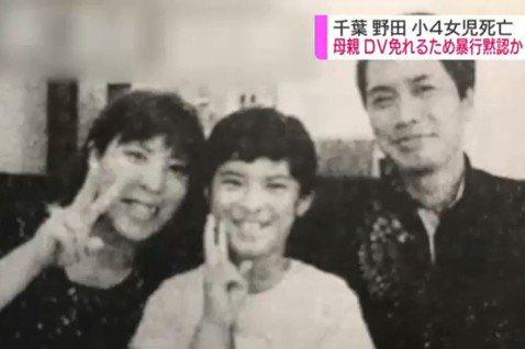 NHK新聞公開的栗原一家。由左至右分別是母親栗原渚、受虐致死的栗原心愛、以及施暴...