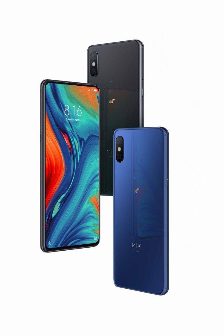 小米首款配備5G技術的智慧型手機「小米MIX 3 5G」預計將在5月推出。圖/小...