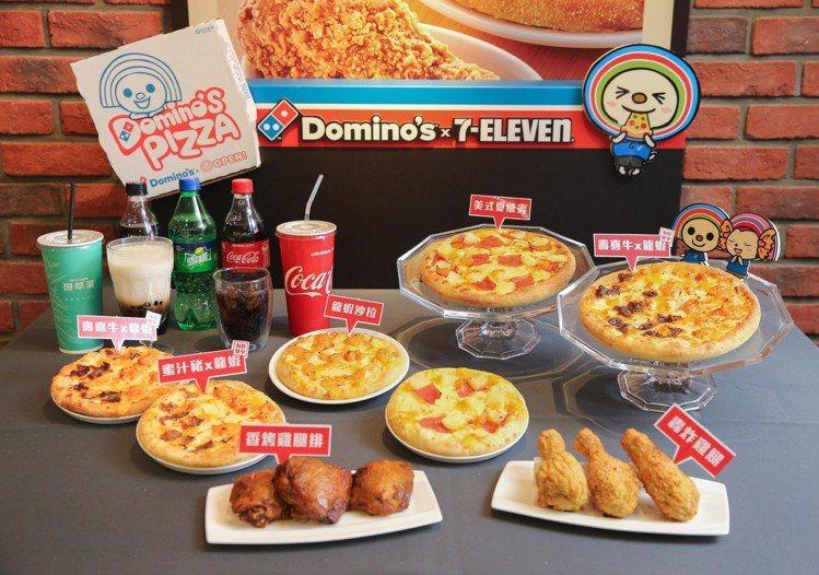 複合店共推出6款最受消費者青睞的披薩口味,還有轟炸雞腿、香烤雞腿排等副食配餐,價...