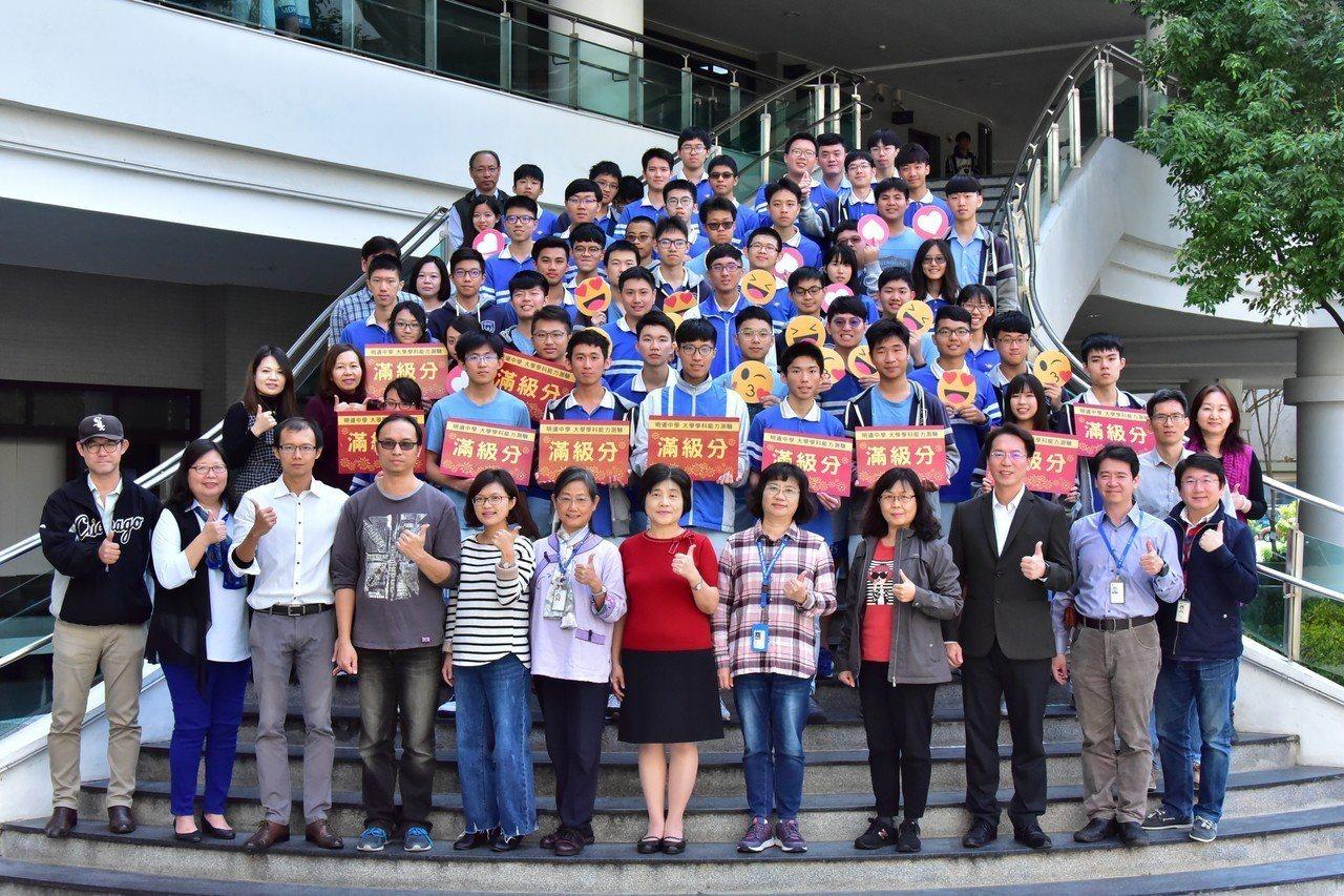 台中市明道中學高中部463人報考,有129人4科組合總級分達56級分以上。圖/明...