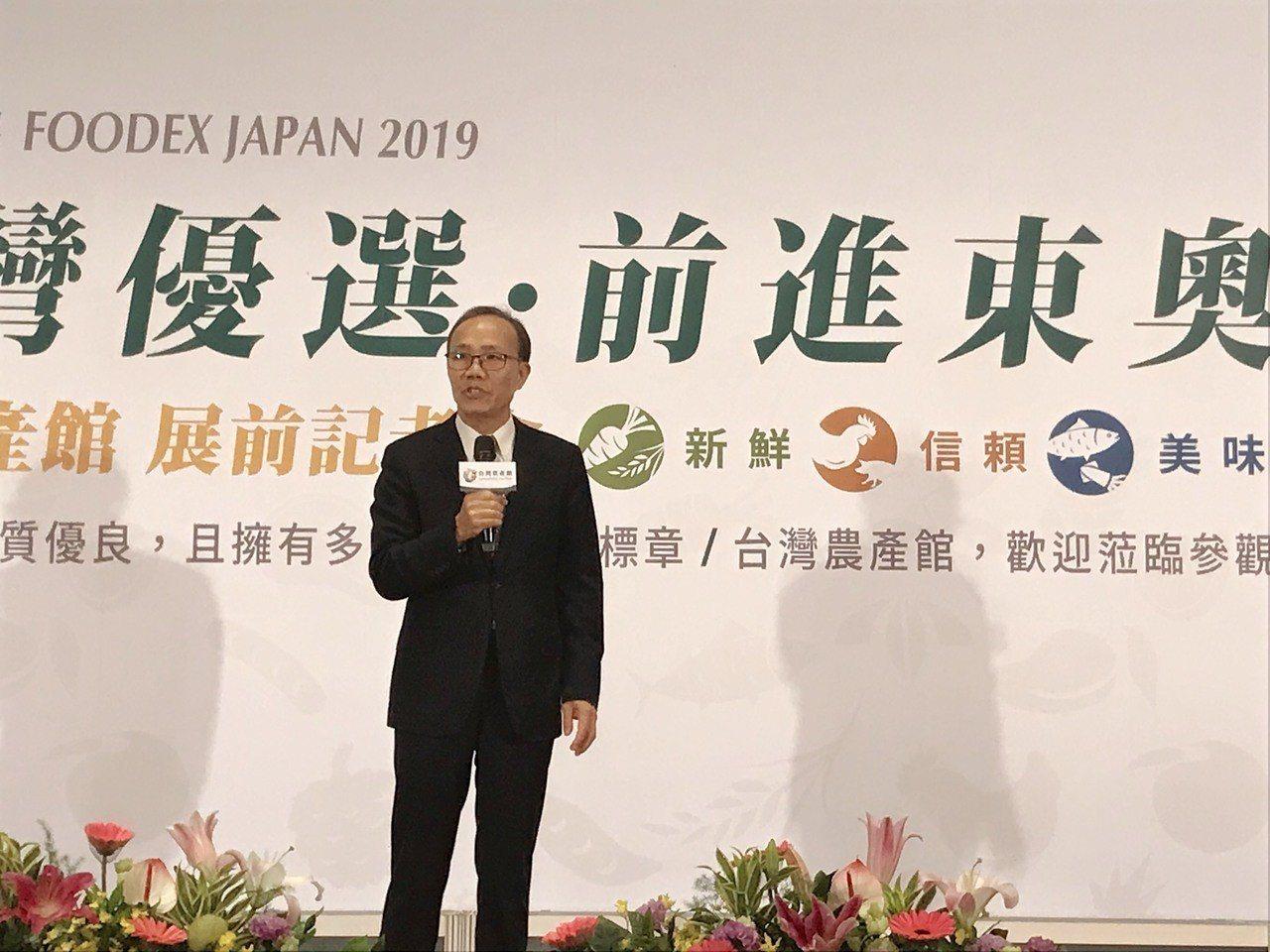 農委會今天召開記者會,宣布今年農委會籌組「台灣農產館」的方式,帶國內業者參加今年...
