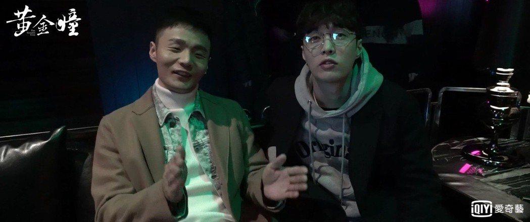 李榮浩(左)客串張藝興主演的「黃金瞳」。圖/愛奇藝台灣站提供