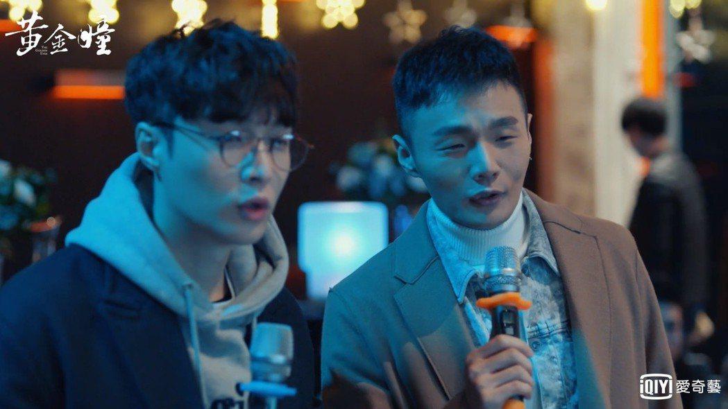 李榮浩(右)客串張藝興主演的「黃金瞳」。圖/愛奇藝台灣站提供