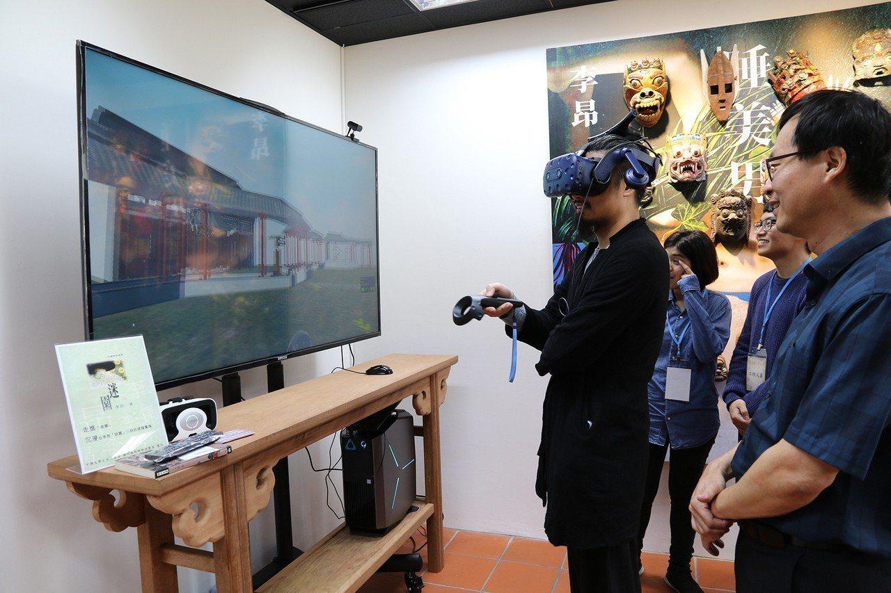 中興大學土木系楊明德教授(右)結合VR虛擬實境技術重現李昂小說「迷園」中的場景。...