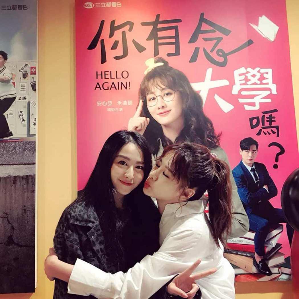 吳品潔(左)、安心亞上演女女戀。圖/台視提供