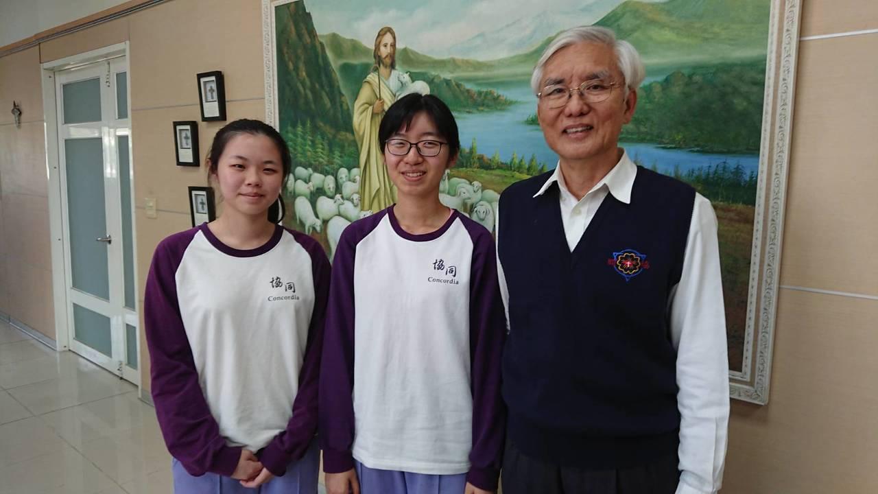 協同中學高文心(中)是校內唯一五科滿級分,校長俞繼光(右)表示,社會服務讓學生看...