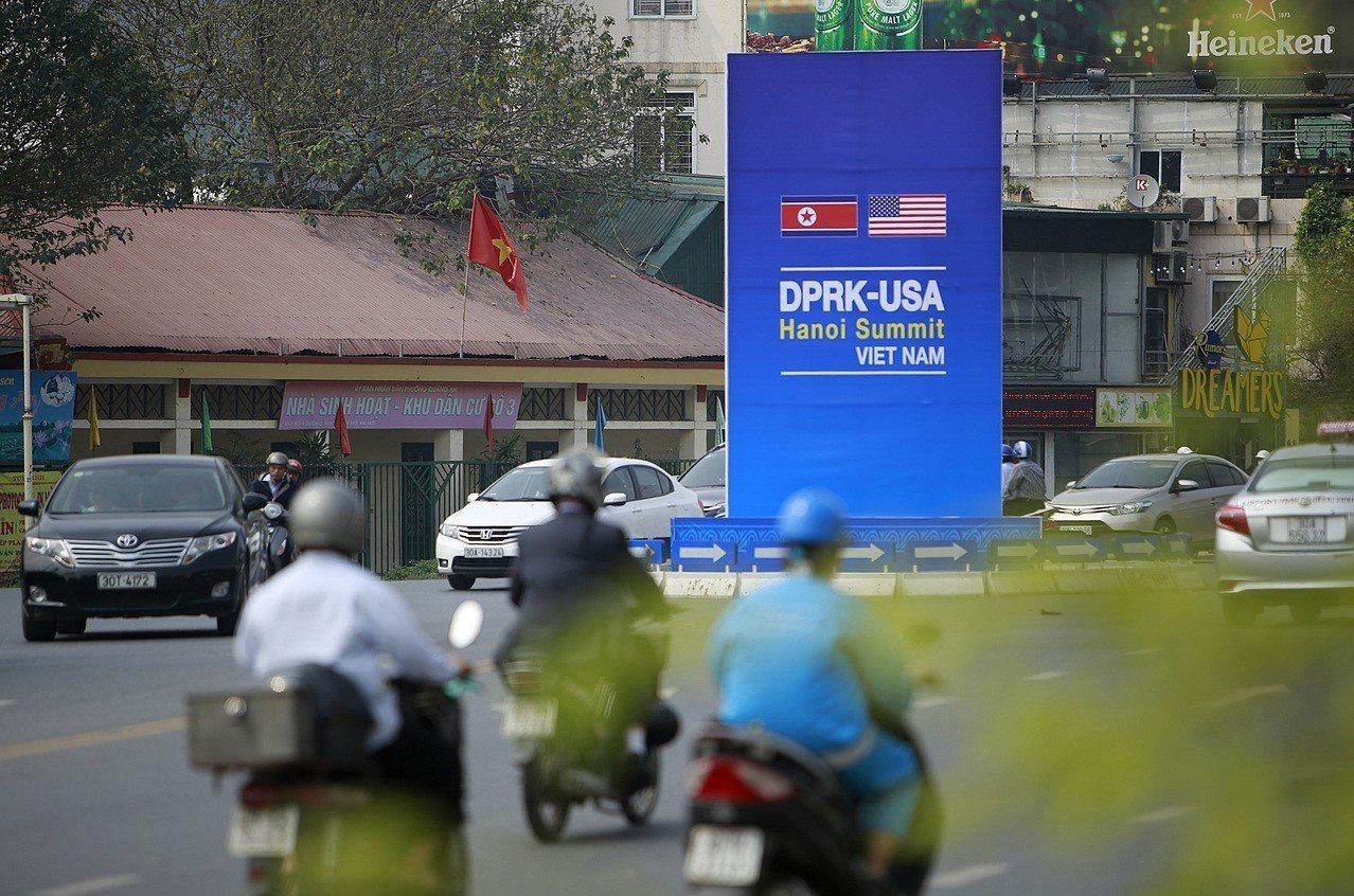北韓詳細研究越南的市場改革。(圖/美聯社)