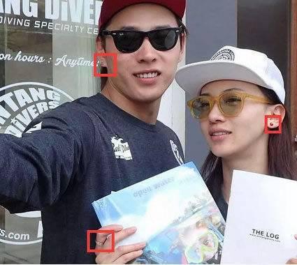 網友挖出吳謹言(右)與洪堯的「親密照」。圖/摘自微博