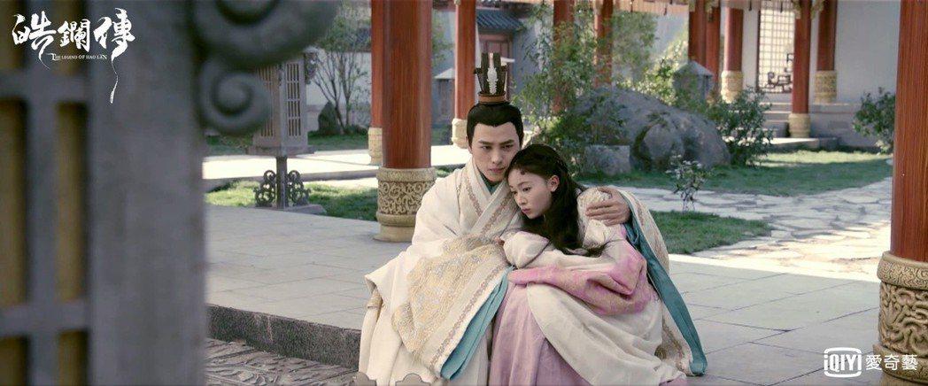 吳謹言與洪堯在「皓鑭傳」中從情人變敵人。圖/愛奇藝台灣站提供