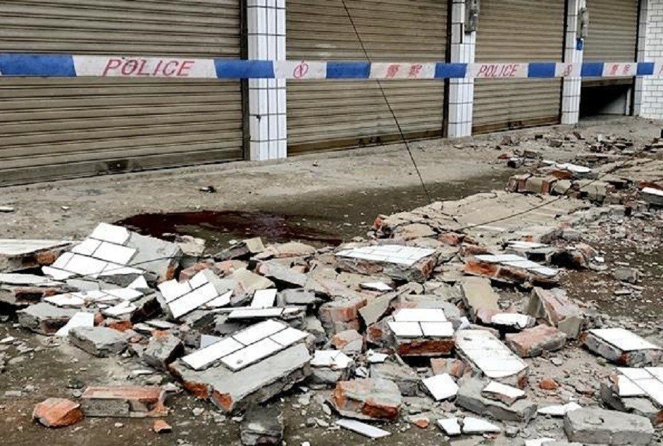 四川省自貢市榮縣接連發生3次地震,民眾懷疑與當地頁岩氣開採有關。(封面新聞)