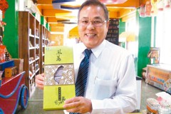 韓國瑜出訪伴手禮 爆紅