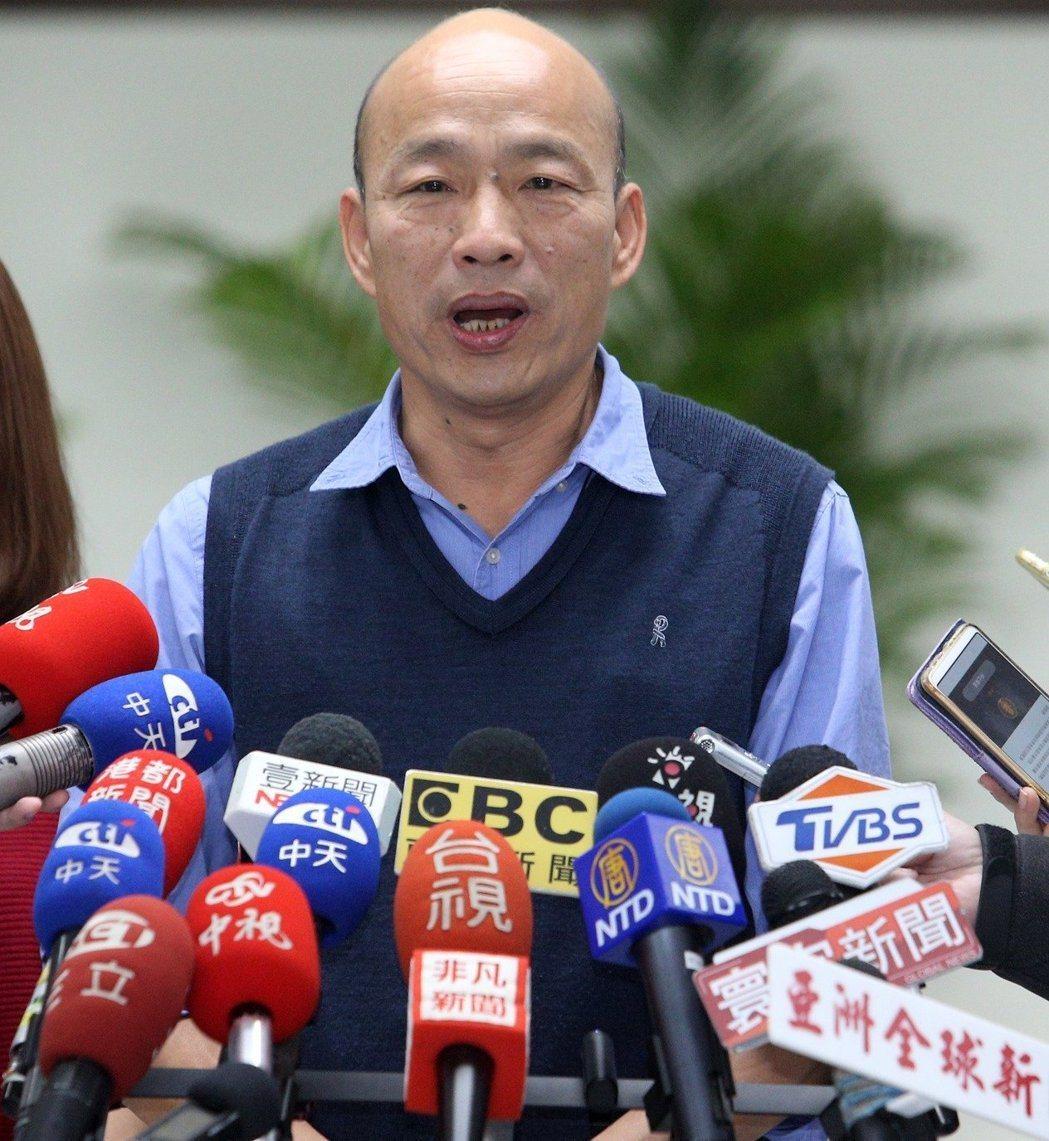 韓國瑜。 聯合報系資料照