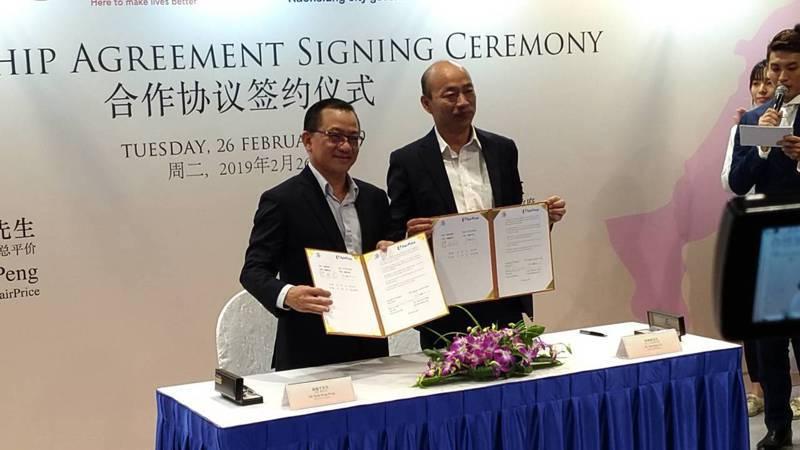 高雄巿長韓國瑜(右)上午與新加坡最大的連鎖超市NTUC FairPrice總裁謝健平簽約。記者蔡孟妤/攝影