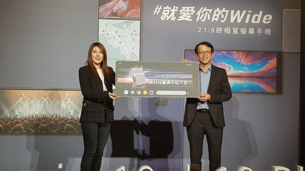 Sony Mobile今天特別頒發超大「年糕聘書」,宣布2019將賦予理科太太(
