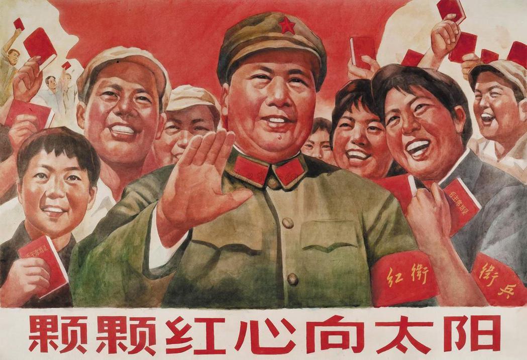 2018年1月大陸教科書刪減「文化大革命的十年」一課,不再稱文革為「動亂」、「災...