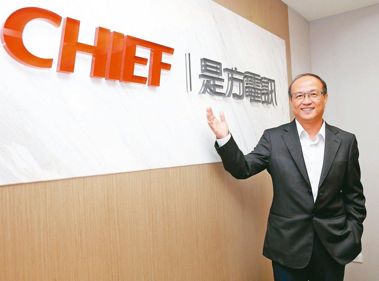 是方電訊總經理劉耀元 本報系資料庫