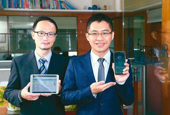FemasHR鋒形科技創辦人李佳鴻(左)及杜俐芊(右)創造全台第一個雲端人資系統...