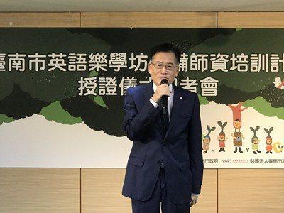 臺南市政府副秘書長李賢衛致詞。 洪紹晏/攝影。