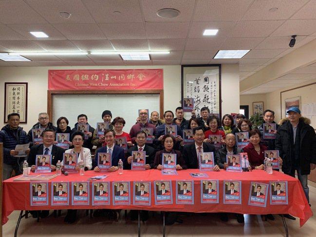 今(26)日舉行的紐約市公益維護人特殊選舉,唯一華裔候選人余炳文(Benjami...