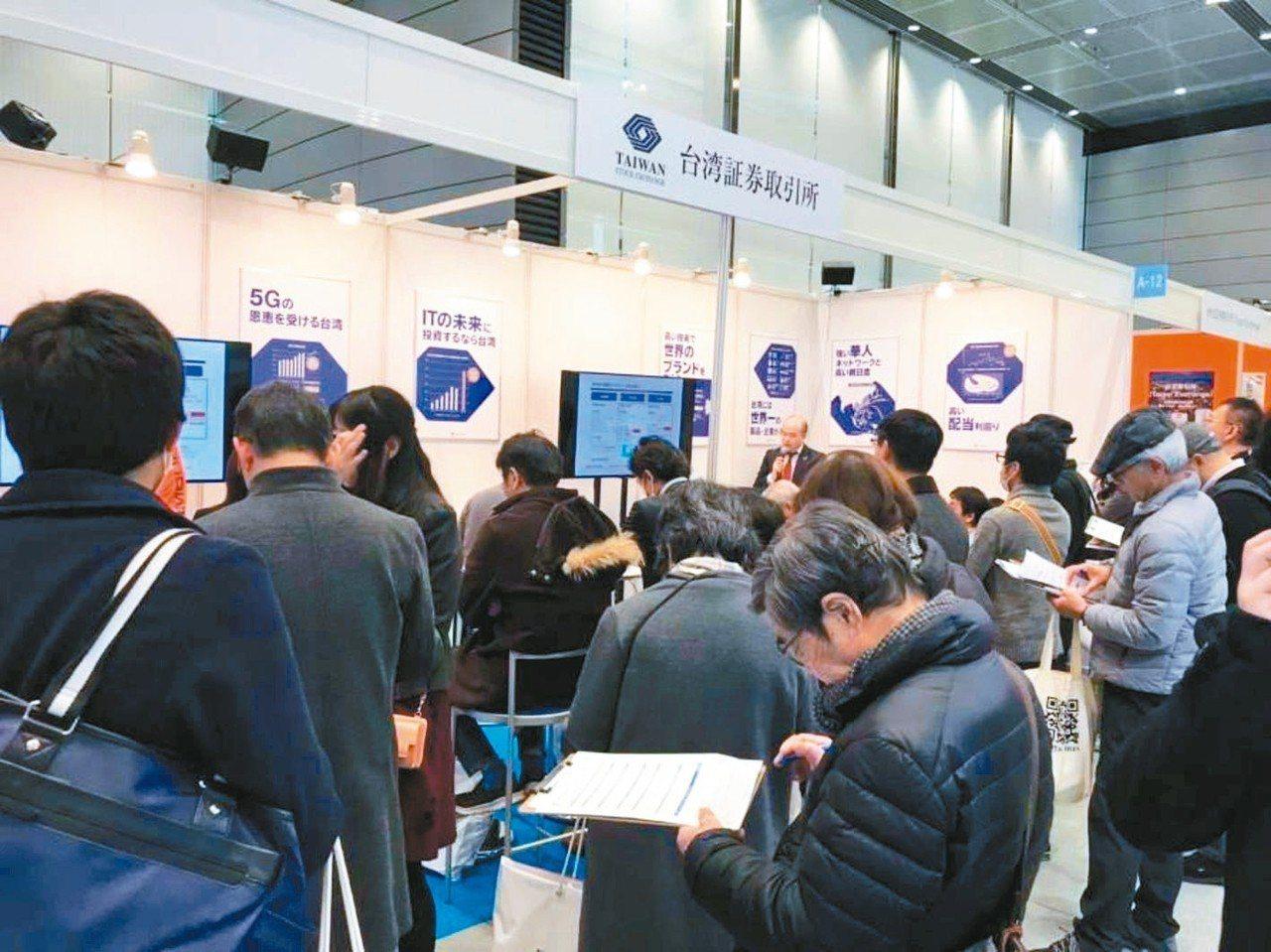 「東證IR Festa 2019」活動的台灣證券交易所攤位人潮踴躍。 證交所/提...