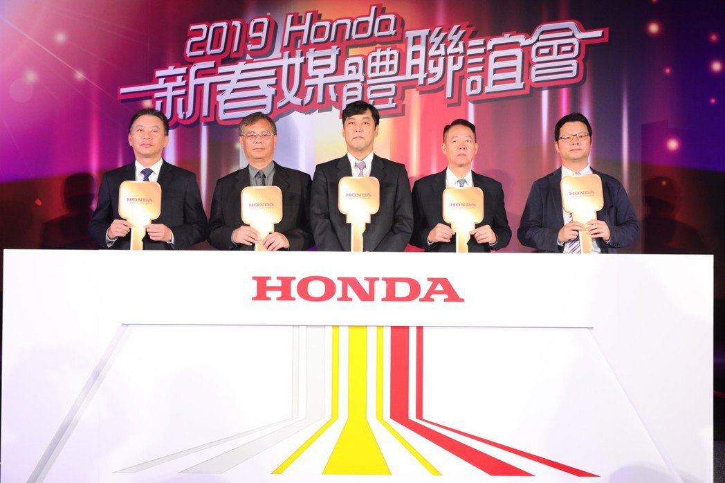展望2019年,Honda Taiwan四輪事業將邁入40萬台銷售里程碑的同時,...
