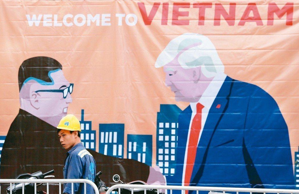 藉由舉辦川金會,越南有機會進一步深化與美朝兩國的關係,特別是和川普個人的關係。河...