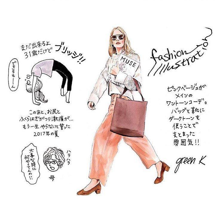 粉色與米色是這季的時尚指標,用寬褲搭配短跟鞋襯托出妳的大方吧!。圖/擷自in...