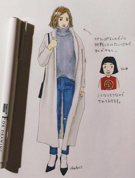 用白色長大衣顯示出妳的獨特,高領毛衣加上長襪,讓整個人都溫暖了起來。圖/擷自in...
