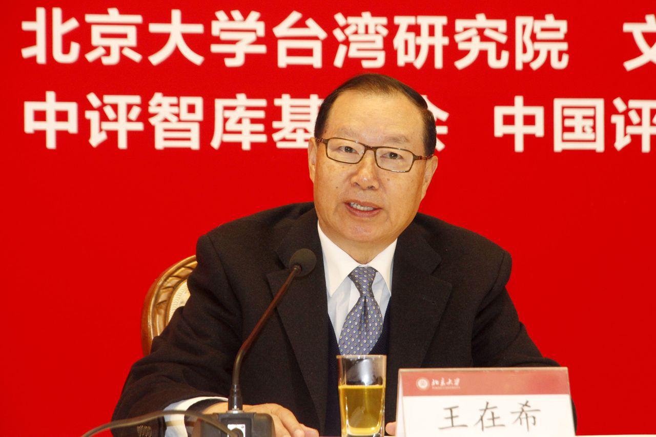前國台辦副主任、全國台灣研究會副會長王在希。中新社資料照