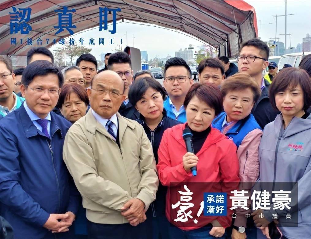 台中市議員黃健豪的臉書一張漏網鏡頭,藍綠首長民代「思緒寫在臉上」圖/黃健豪辦公室...