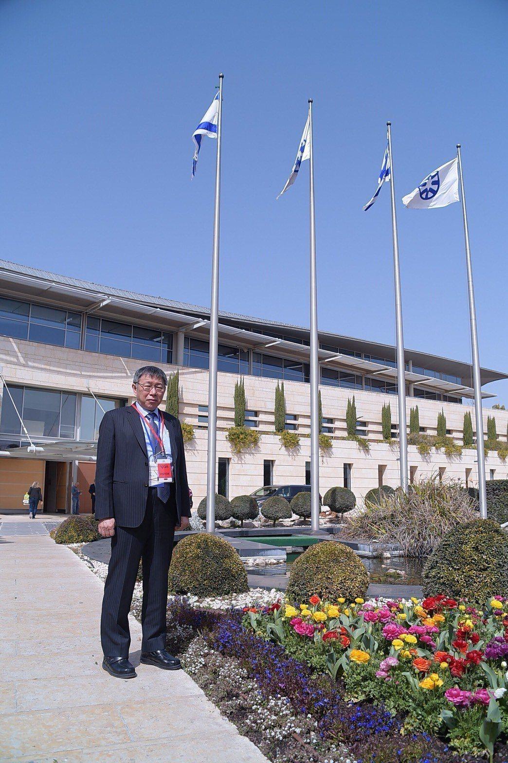 台北市長柯文哲目前人在以色列參訪。圖/北市府提供