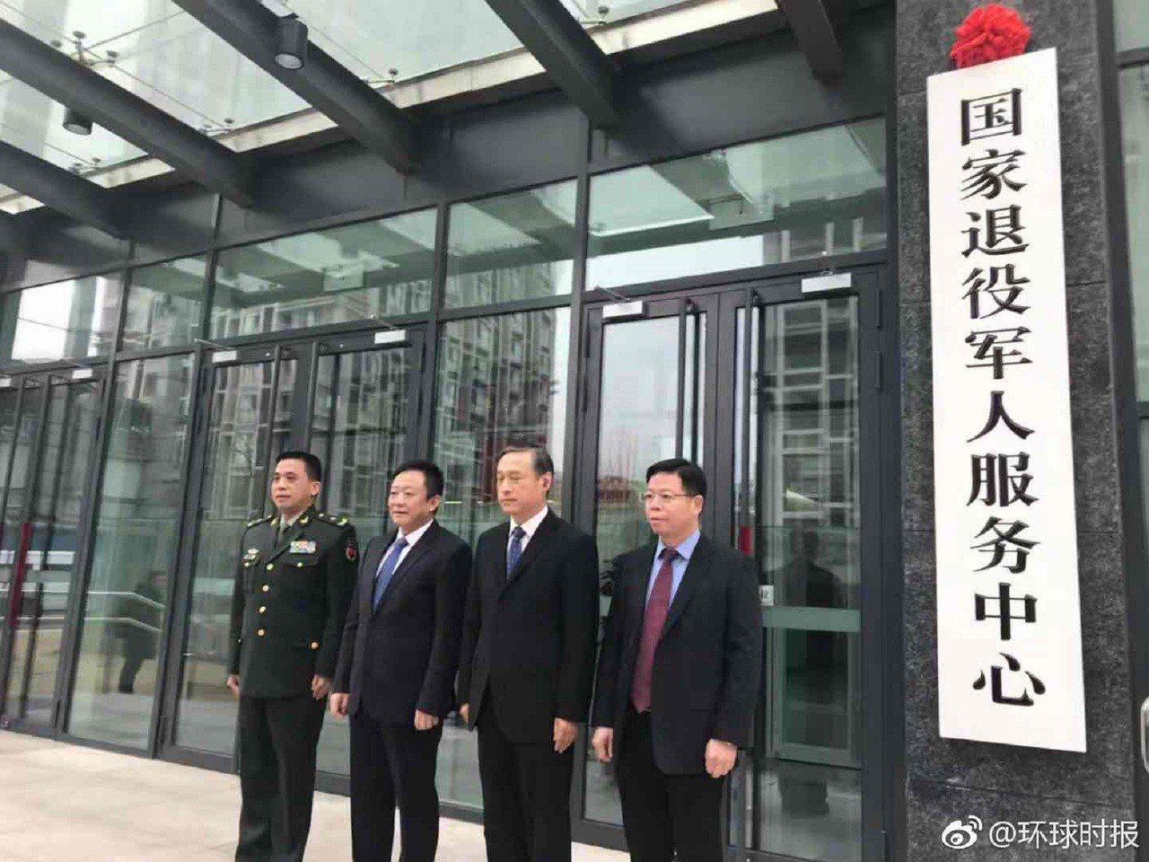 大陸國家退役軍人服務中心,26日在北京正式掛牌成立。圖/環球時報