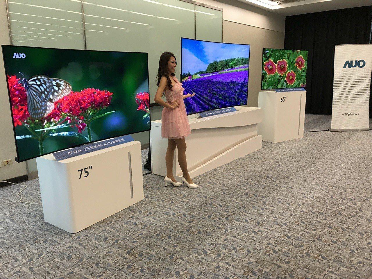 友達今(26)日新春活動,展示產品應用。記者蔡銘仁/攝影
