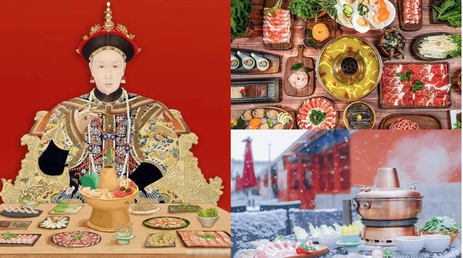 北京故宮開賣火鍋,推出慈禧湯底,後又喊停。圖/取自香港01